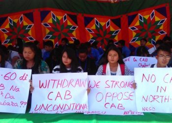 Anti-CAB launched  by NESO in Guwahati. (file image)