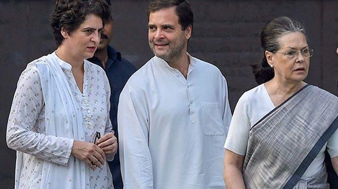 Priyanka Gandhi, Rahul Gandhi and Sonia Gandhi