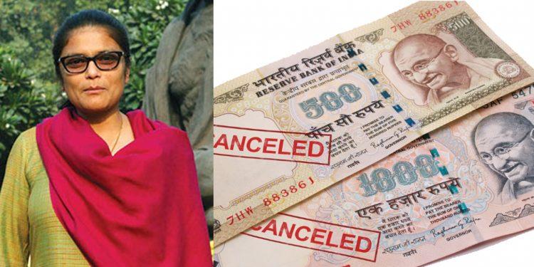 Demonetisation was ill planned: Sushmita Dev 1