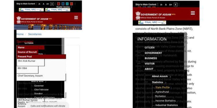 Assam Govt website