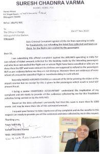 Assam: Dibrugarh resident files case against airlines 1