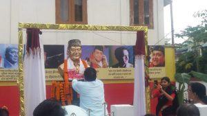 Assam: Hojai pays rich tributes to Bhupen Hazarika 1