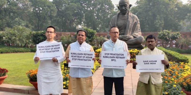 Congress MPs Ripun Bora, Pradyut Bordoloi, Gaurav Gogoi and Abdul Khaleque participate in the protest in New Delhi on Tuesday.