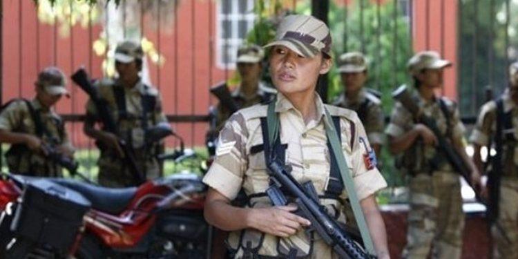 Nagaland Armed Police