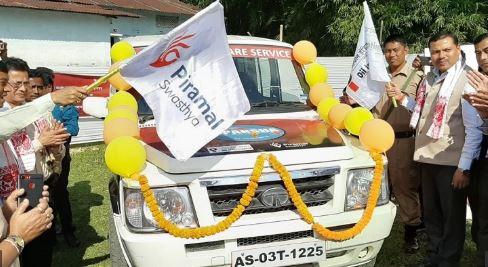 Union minister Rameswar Teli flagged off seven mobile medical vans.