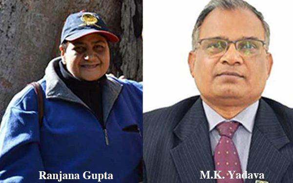 Ranjana Gupta removed from Chief Wildlife Warden's post 1