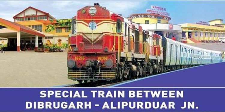 NFR to run special train from Dibrugarh to Alipurduar 1