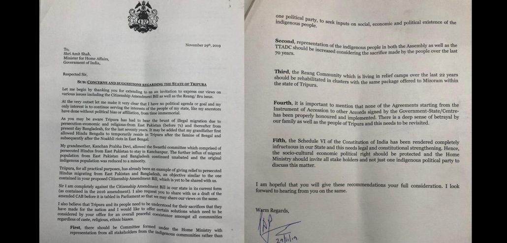 The letter written to Amit Shah