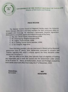 NSCN (K) expels five leaders for anti-party activities 1