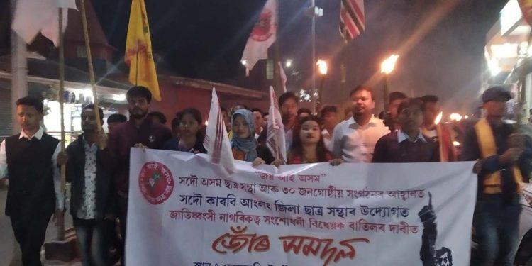 Anti-CAB protest