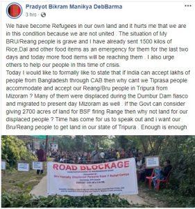 Keep Brus in Tripura: Royal scion 4