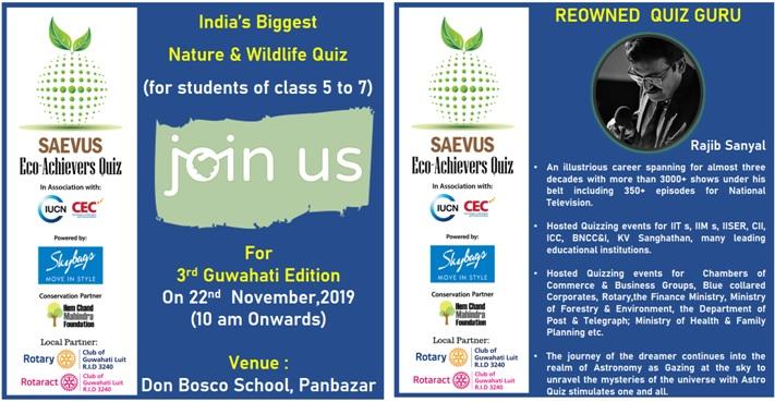 Assam: Guwahati to host nature quiz 1