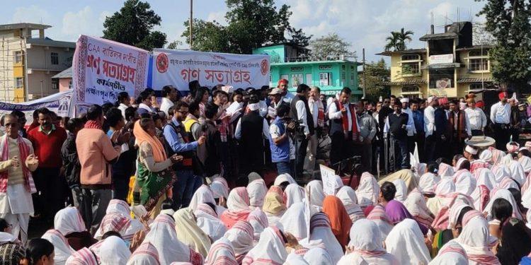 Protest in Lakhimpur