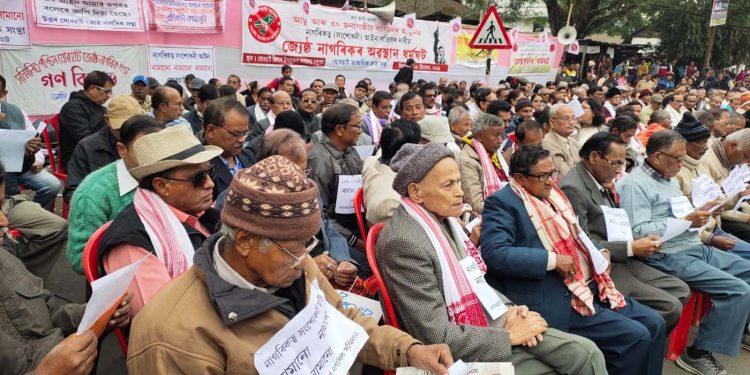 Senior citizens protest against CAA