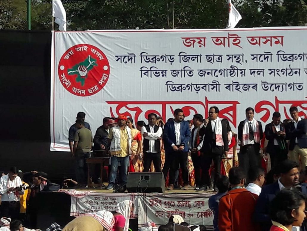 Assam: Over 50,000 people join anti-CAA rally at Dibrugarh 1