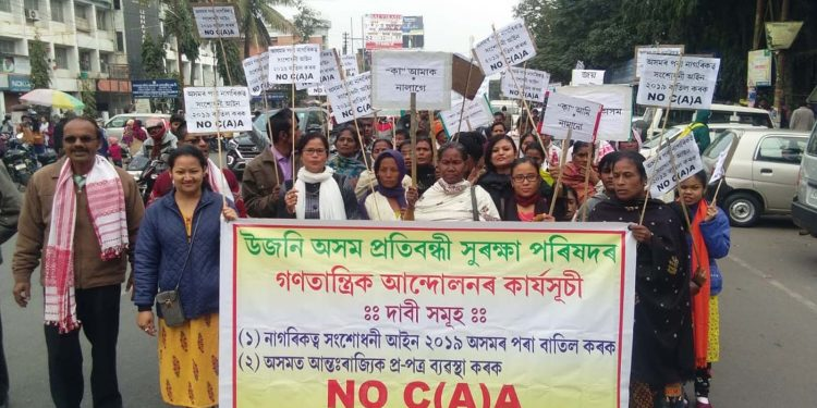 An anti-CAA protest taken out in Assam (file image). Image: Northeast Now