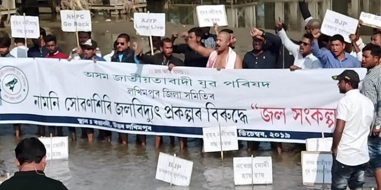 AJYCP activists stage protests against Lower Subansiri project at Gerukamukh on Monday.