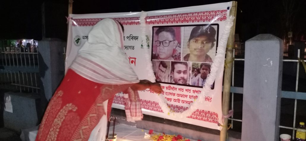 Assam: Tributes paid to anti-CAA martyrs in Digboi 1