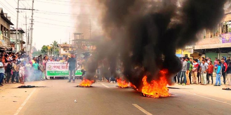Anti-CAA protest scenes in Guwahati. Image: Northeast Now