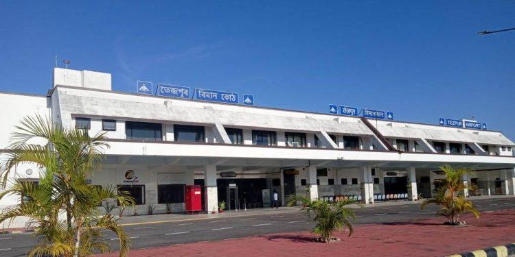 Tezpur airport