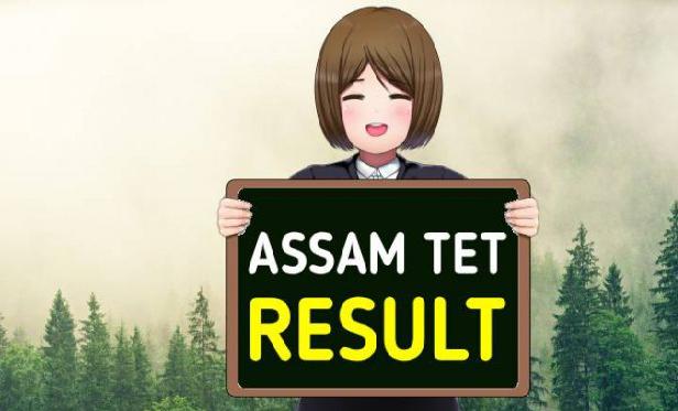 Assam TET Results