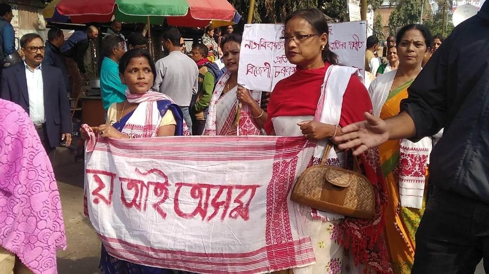 Assam: Anti-CAA protests rock Jorhat 2