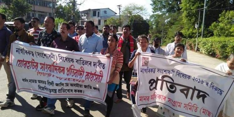 Members of Jorhat Press Club also took out a rally against the Bill.