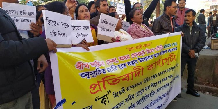 The protesters gathered in front of the deputy commissioner's office complex here and chanted slogans against the BJP governments.