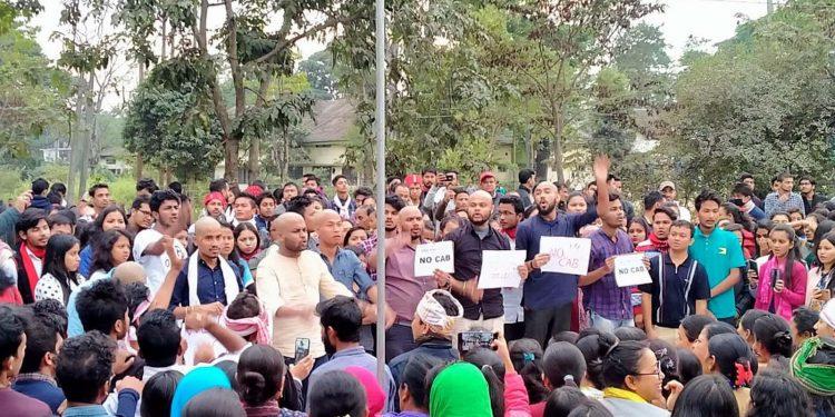 Dibrugarh University CAB protest
