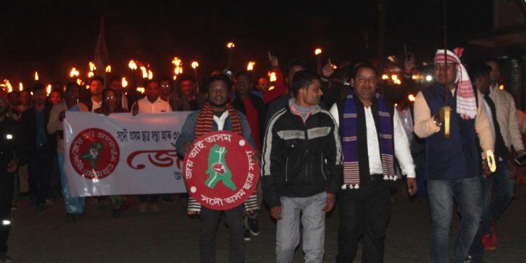protest against CAB