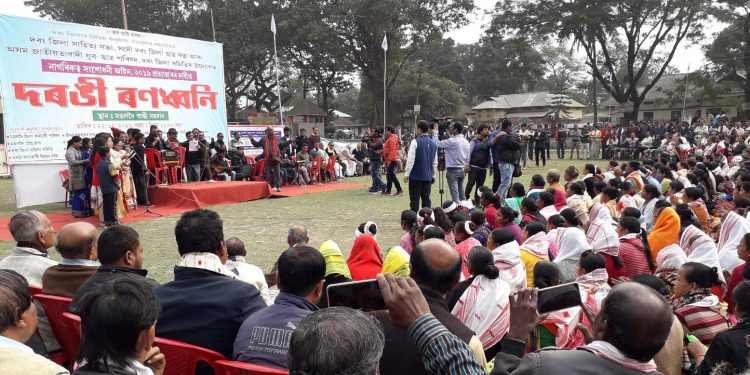 Mass rally against CAA in Darrang