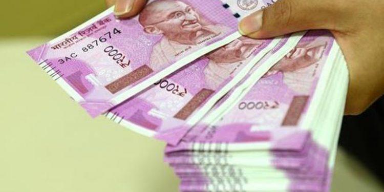 Money pension scheme