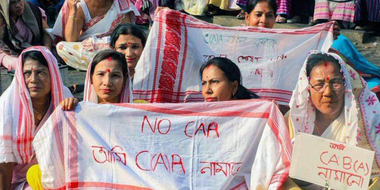 Anti-CAA protest