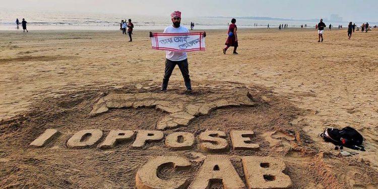 Protest against CAB sand artist at Juhu beach