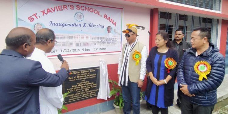 St. Xavier School Bana