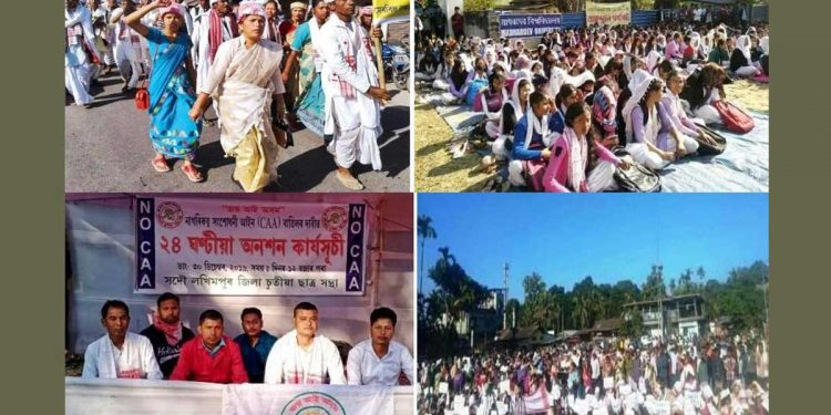 Scenes from various anti-CAA protest programmes in Lakhimpur. Image: Northeast Now