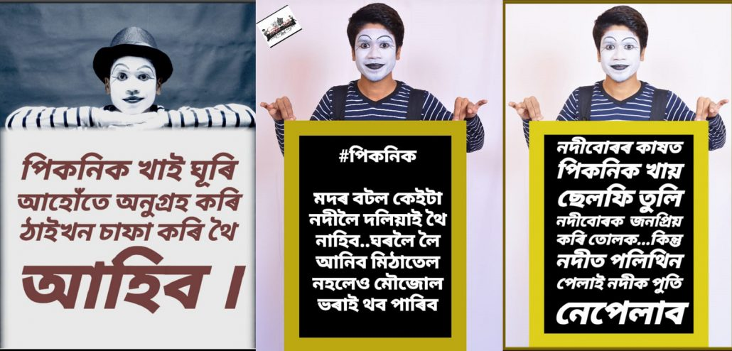 Assam: Mime artist campaigns for litter-free picnic 4