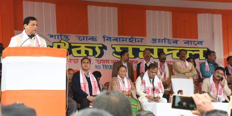 Assam CM Sarbananda Sonowal addressing the gathering in Nalbari. Image credit: Twitter