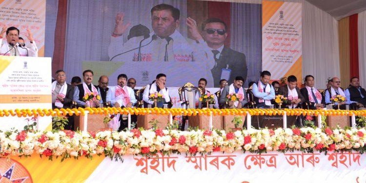 Assam CM Sarbananda Sonowal addressing a gathering after laying foundation stone of Swahid Smarak Kshetra and Swahid Udyan