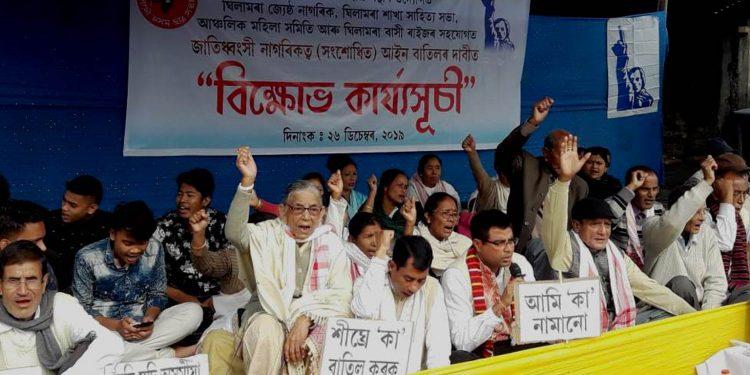 Protest held in Lakhimpur demanding Akhil Gogoi's release