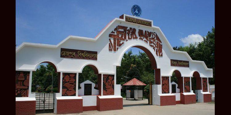 Tezpur University main gate