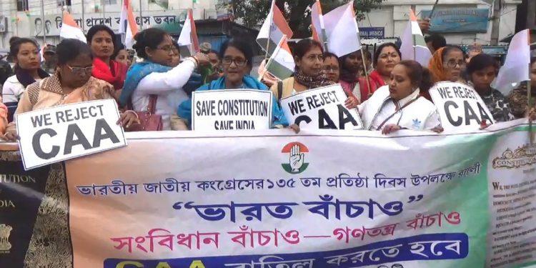 Tripura Congress leaders taking part in anti-CAA rally in Agartala on Saturday. Image: Northeast Now