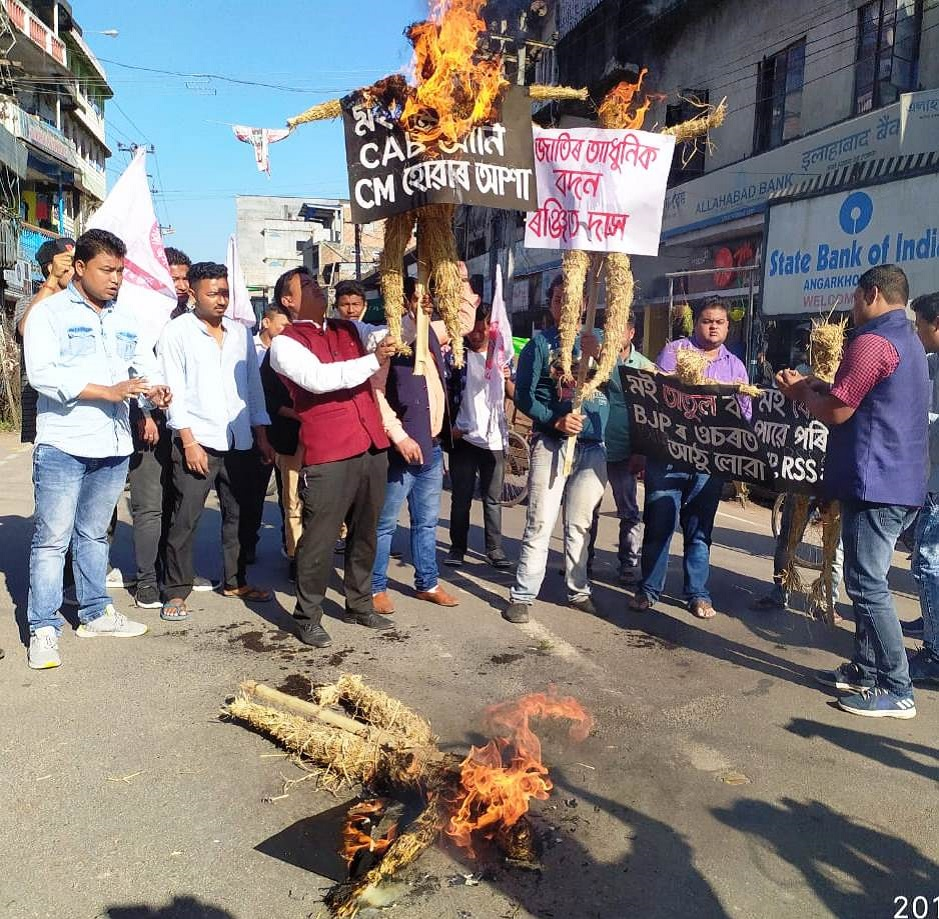 AASU takes out rally in Lakhimpur against CAB 1