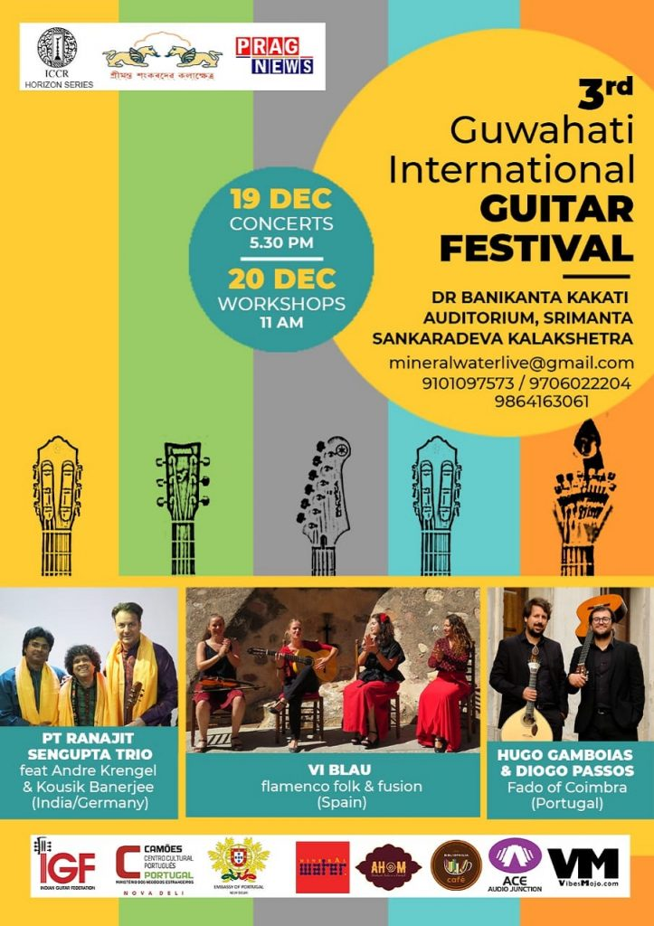 Third Guwahati International Guitar Festival on December 19, 20 1