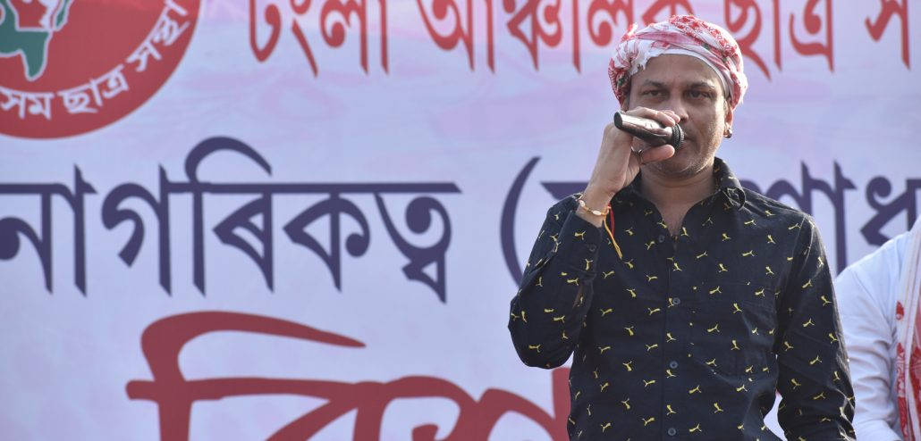Zubeen Garg addressing a gathering in Tangla during an anti-CAA protest rally. Image: Northeast Now
