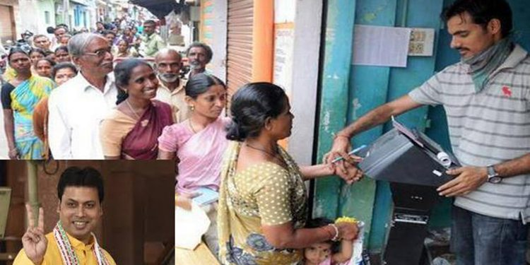 Tripura ration card