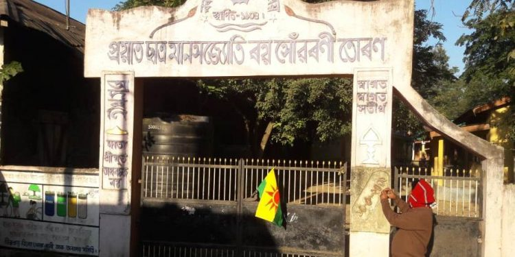 A flag of banned outfit ULFA (I) was found during 12-hour NESO shutdown on Tuesday in upper Assam's Dibrugarh district.