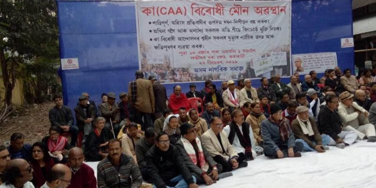 Asom Nagarik Samaj held a silent sit-in protest to demand the release of Gogoi and others in Guwahati.
