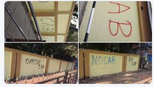 Assam: Himanta irks at anti-CAB protest on walls 1