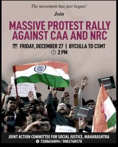 Massive protest rally against CAA, NRC in Mumbai on Friday 1